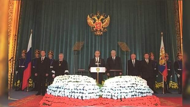 Прошел ровно 21 год с первой инаугурации президента РФ Владимира Путина