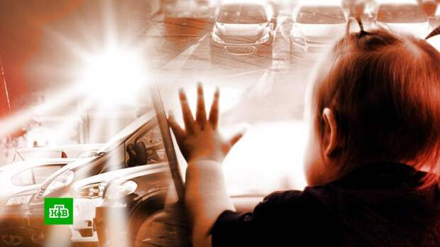 В Казани прохожие спасли закрытого в раскаленной машине ребенка