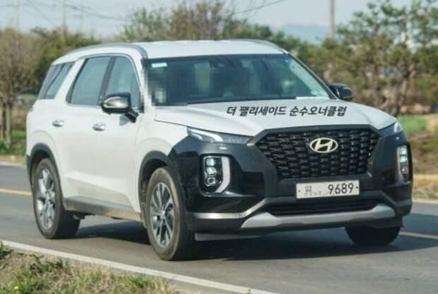 Известны сроки появления обновленного Hyundai Palisade