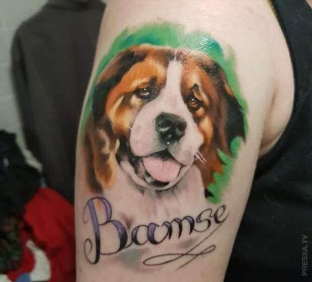 Памятные татуировки
