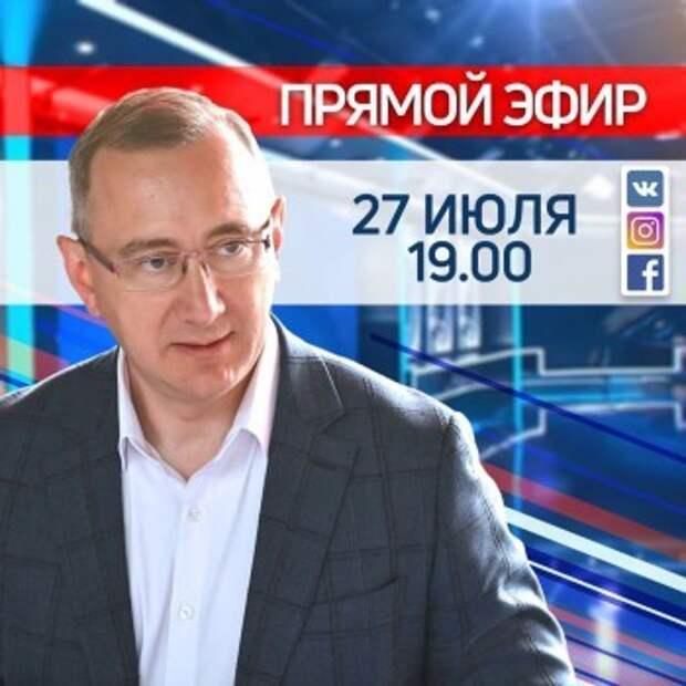 Владислав Шапша проведёт для калужан прямой эфир