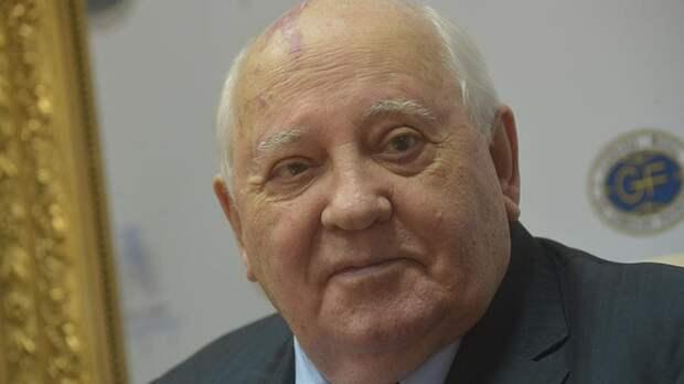 Горбачев оценил ситуацию в Афганистане