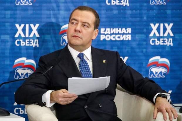 «Единая Россия» и её глубинная суть