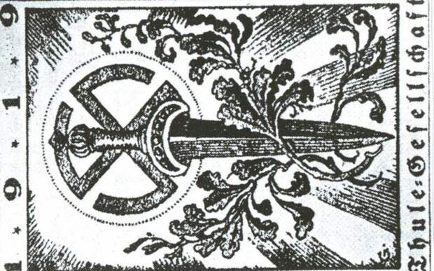 Общество Туле В этом оккультном политическом немецком обществе состояли все те, кто позже стали ближайшими советниками Гитлера. Официальное название организации звучало как Группа изучения германской древности. Занимались они тем, что исследовали происхождение арийской расы. Туле — мифическую северную страну из древнегреческих легенд — нацистcкие мистики считали столицей древней Гипербореи. Все участники общества рассматривали арийцев как высшую расу, жившую уже со времен доисторической эпохи и Атлантиды, а жители того самого Туле — потомки арийцев, которым удалось спастись с Атлантиды. Другая часть общества, не столь верившая во всякие мистические байки, больше интересовалась борьбой с евреями, коммунистами и массонами. В 1919 году члены Туле создали политическую организацию «Немецкая рабочая партия», членом которой стал Адольф Гитлер. Общество Туле существовало вплоть до 1933 года.