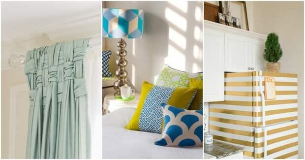 6 небольших изменений, чтобы ваш дом выглядел красиво