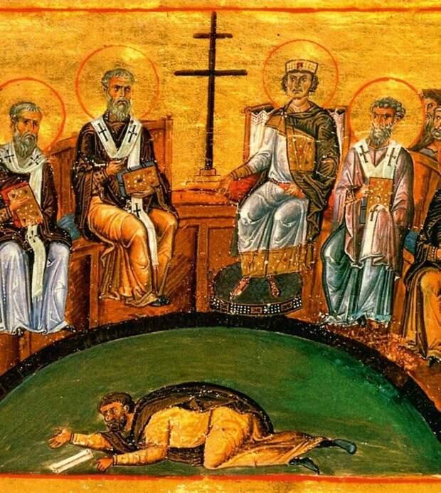 Низвержение Ария на Никейском Соборе (Иллюстрация из открытых источников)