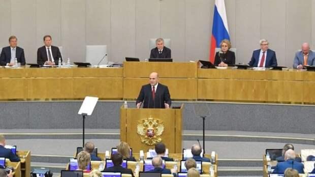 Мишустин наотчёте перед Госдумой: Вопрос нетолько втом, сколько денег потратили…