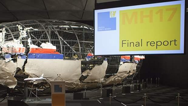"""Эксперта """"Алмаз-Антея"""" повторно допросили по делу о крушении MH17"""