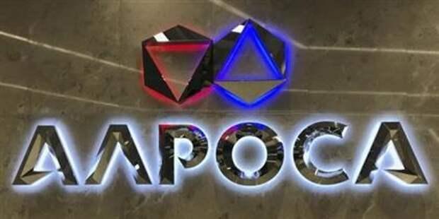 """Объемы производства """"АЛРОСА"""" в 2022 году ожидаются на уровне не менее 33 млн карат"""