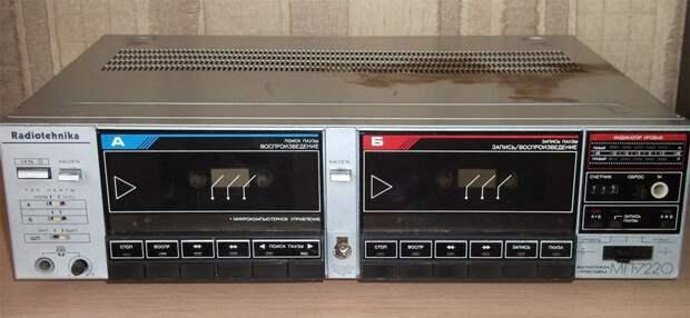 Радиотехника МП-7220С