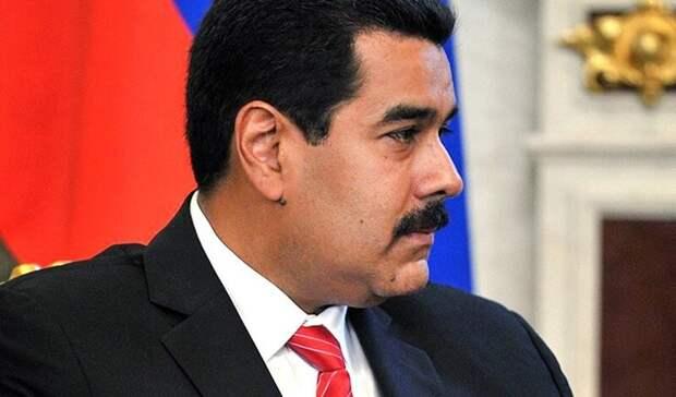 Мадуро привлекает иностранные нефтекомпании для помощи впрекращении санкций США