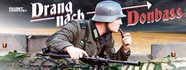 «Вы настоящие убийцы!» – смелая женщина в Кривом Роге указала нацисту его место