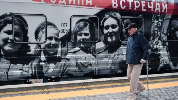 «Поезд Победы» после майских праздников отправится на Дальний Восток