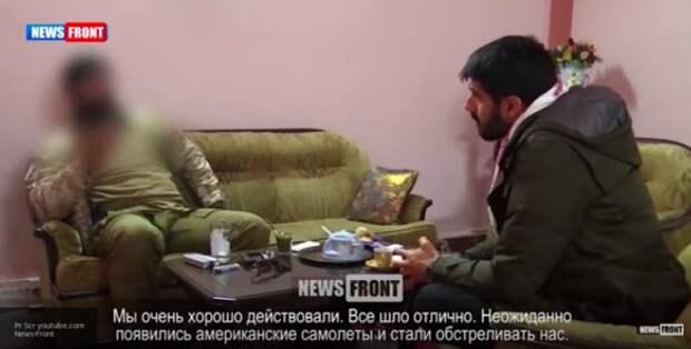 """Террористы запрещенной в РФ ИГИЛ готовы снова действовать в Сирии, причем под """"прикрытием"""" США"""