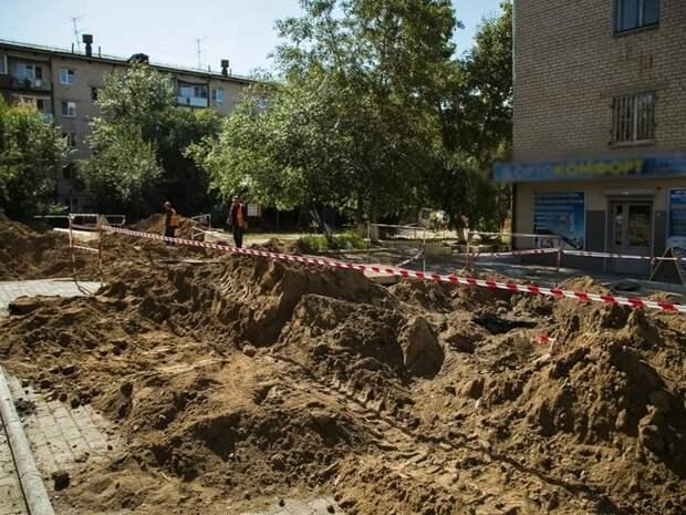 Перебои с холодной водой начались на улице в Чите из-за порыва на сетях Водоканала