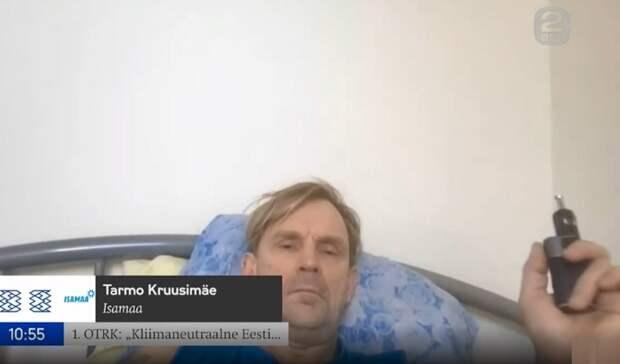 Эстонский депутат участвовал в онлайн-заседании парламента курящим в постели