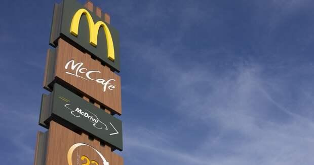 McDonald's внедряет систему QR-кодов для борьбы распространением COVID-19