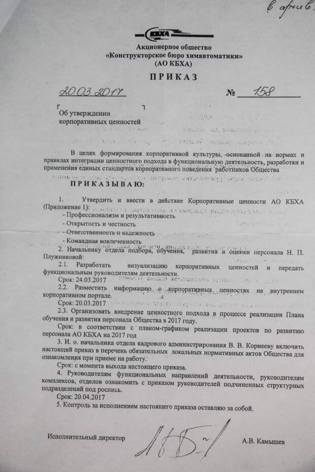 Всё по-русски: денег нет, но есть эффективный менеджмент