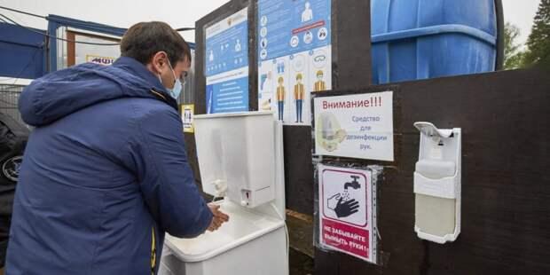 Депутат МГД Картавцева поддерживает решение об установке санитайзеров в Москве. Фото: mos.ru