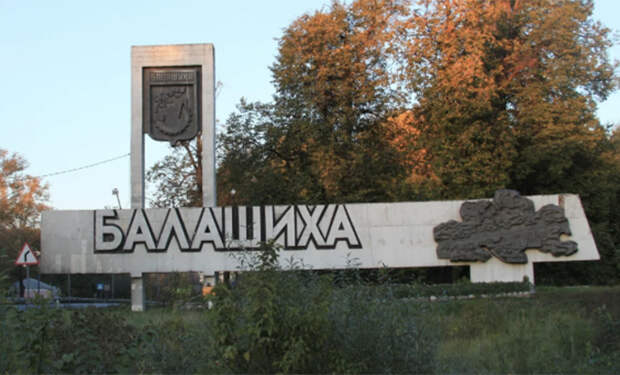 5 российских городов, название которых неправильно произносят почти все россияне