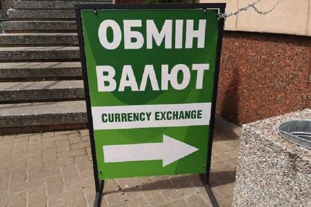 Рынок остался без валюты - каким будет курс доллара во вторник, 18 мая