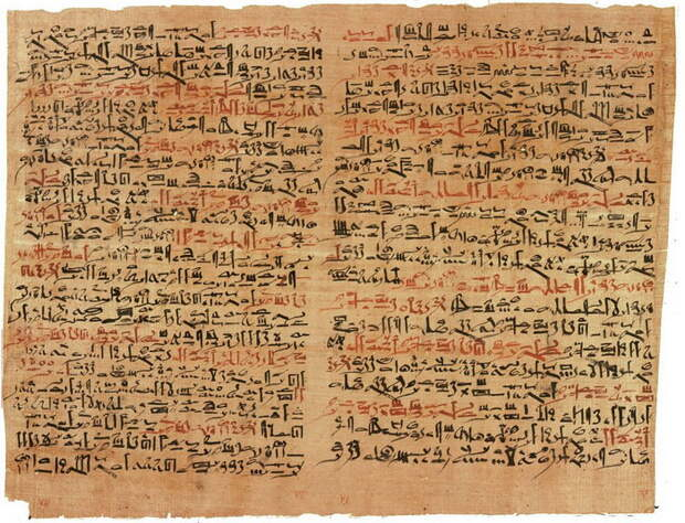Один из текстов Древнего Египта