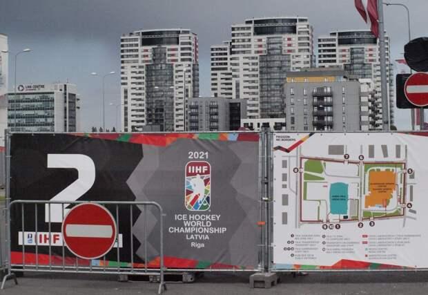 «Этот чемпионат мира никому не нужен!» Почему мировые СМИ игнорируют турнир в Риге