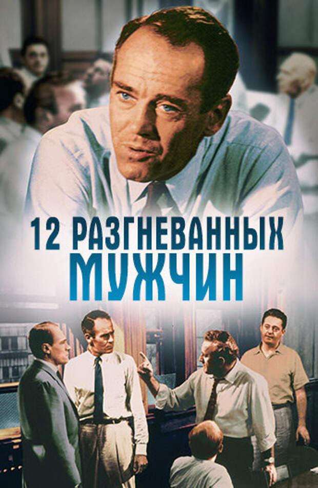 15 ценных фильмов, которые необходимо посмотреть хотя бы раз в жизни.