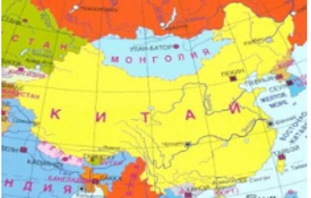 Как Китай забрал территорию у бывших советских республик