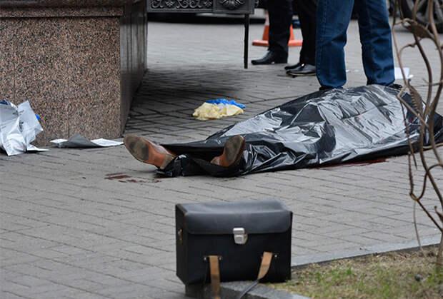 Место убийства бывшего депутата Госдумы России Дениса Вороненкова