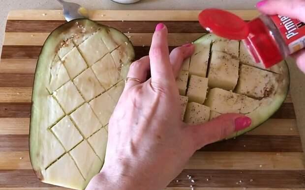 Запекаем баклажаны по-новому — секрет сочной мякоти