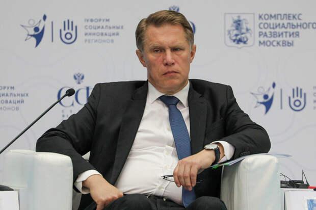 Глава Минздрава Мурашко призвал медиков-пенсионеров вернуться к работе