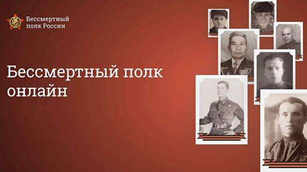 """Организаторы """"Бессмертного полка"""" пресекли размещение портретов нацистов"""