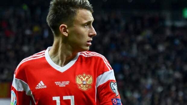 Александр Головин перечислил задачи сборной России на чемпионате Европы