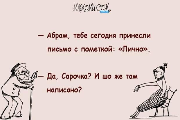 anecdotes_17-04-2020_4