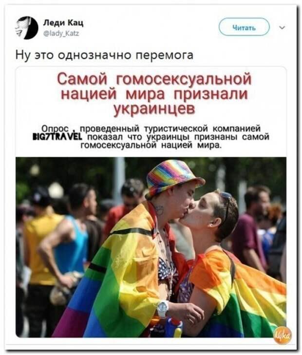 Новости стационара:Украина заплатит за кредит, которого нет