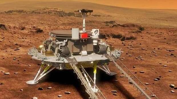 Китай успешно посадил космический аппарат на Марс