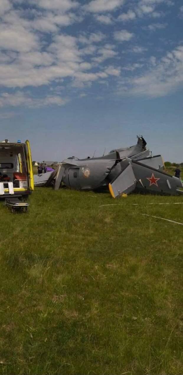 Названа предварительная причина крушения самолета в Кемеровской области