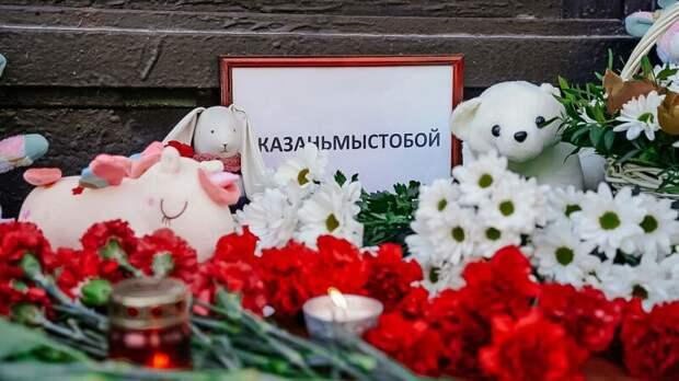 Иностранцы в Twitter выразили свои соболезнования по поводу событий в Казани