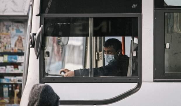 Движение общественного транспорта изменится с12мая вНижнем Тагиле