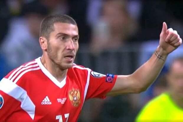 Объявлен расширенный состав футбольной сборной России на Евро-2020