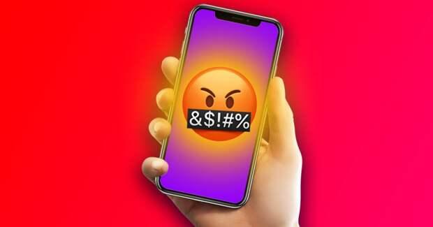 Молчи или крякай: 6 смешных примеров, как люди отвечают телефонным спамерам