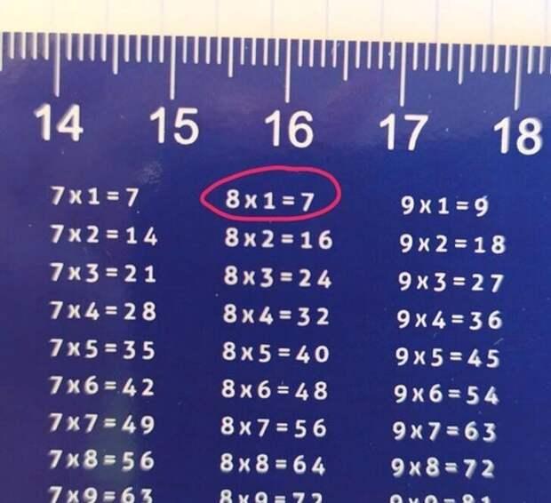 Семь, восемь... ну никак не двадцать!