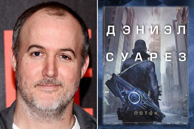 Режиссёр «Бладшота» экранизирует научно-фантастический роман Дэниэла Суареза «Поток»
