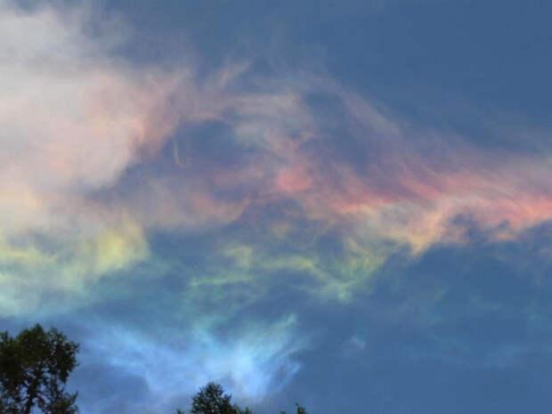 Огненная радуга