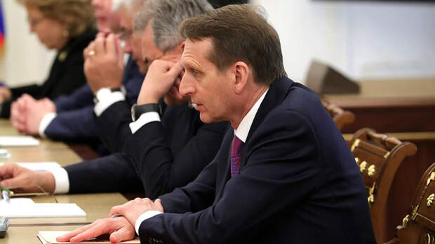 Нарышкин сообщил о возрастающем недовольстве россиян политикой Запада