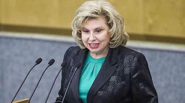 Москалькова переизбрана уполномоченным по правам человека в РФ