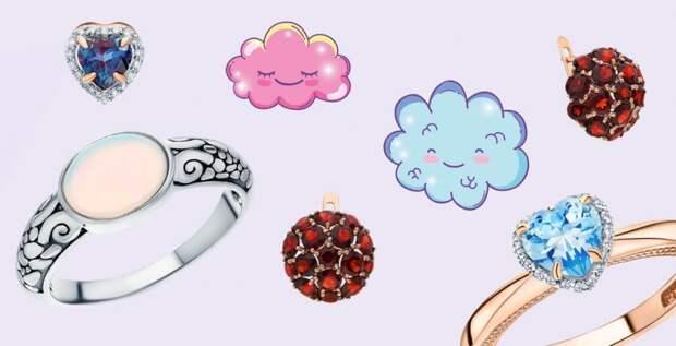 Как драгоценные камни влияют на наше настроение?