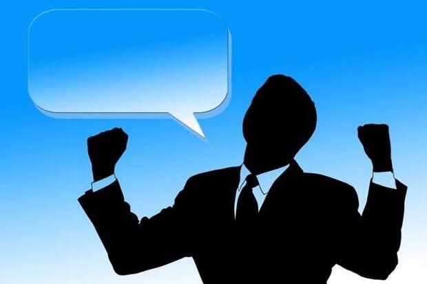 """""""Засинкаться"""" и """"отфитбечить"""": рейтинг самых раздражающих слов и выражений в работе"""