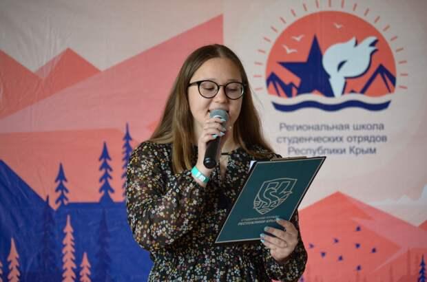 В Крыму подводят итоги школы профессиональной подготовки студенческих отрядов